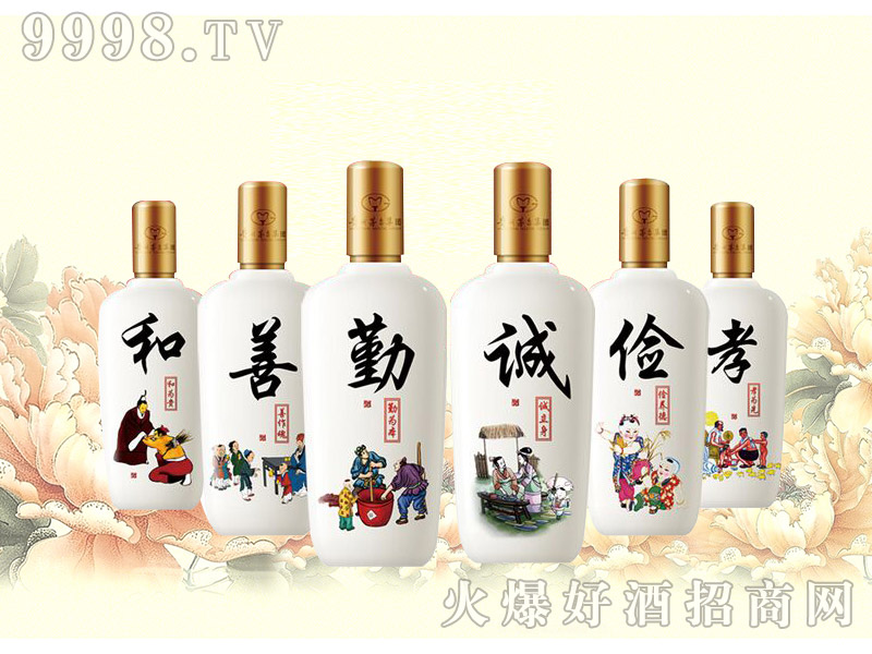 茅台集团龙酒传统文化