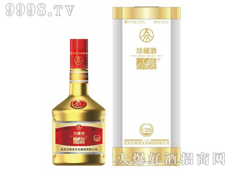 五粮液系列珍藏酒U28