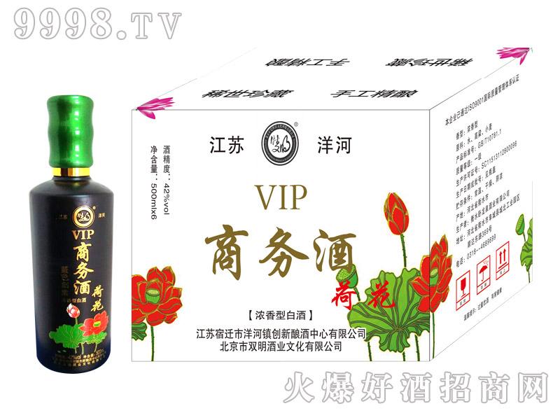洋河商务酒浓香型42度500ml×6
