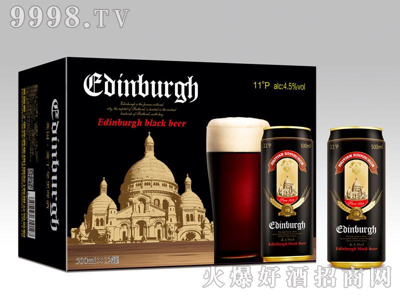 爱丁堡英国黑啤500ml