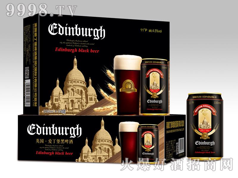 爱丁堡英国黑啤330ml