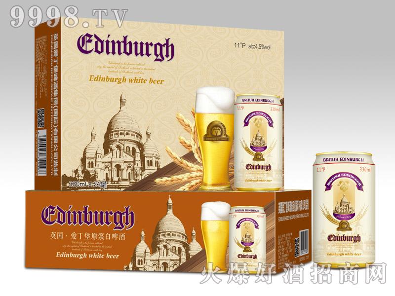 爱丁堡英国白啤330ml