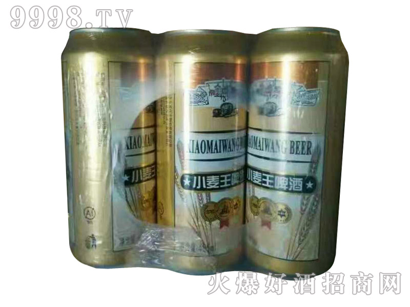 小麦王啤酒塑包