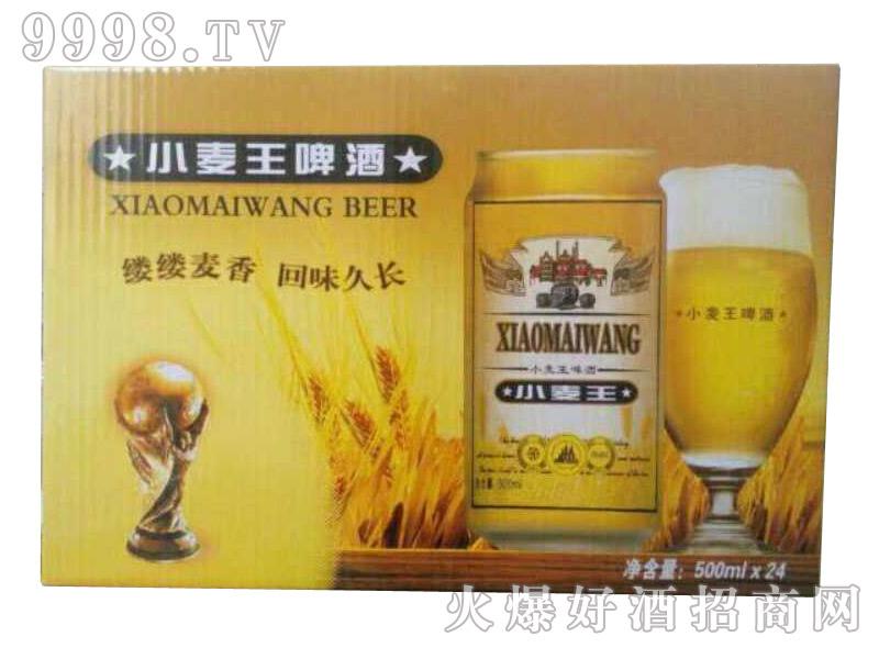 小麦王啤酒(箱)