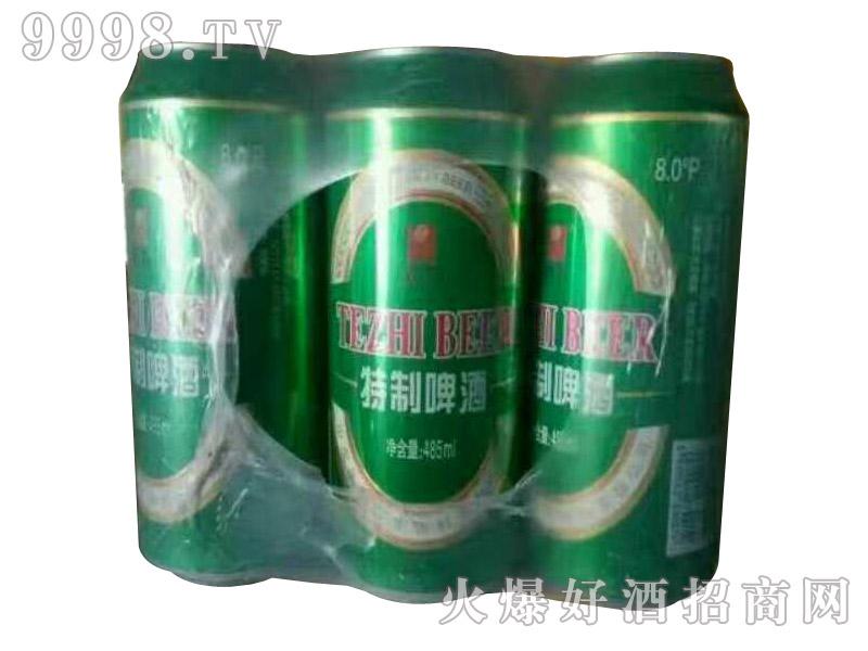 特制啤酒485ml