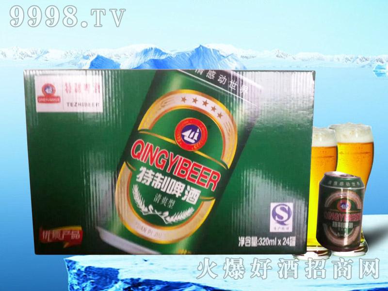 特制啤酒清爽型