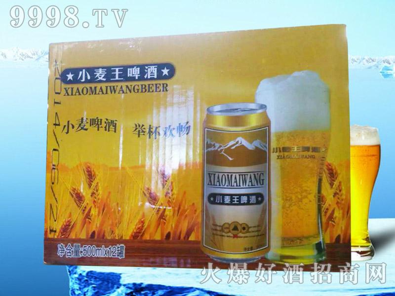 小麦王啤酒500ml×12罐