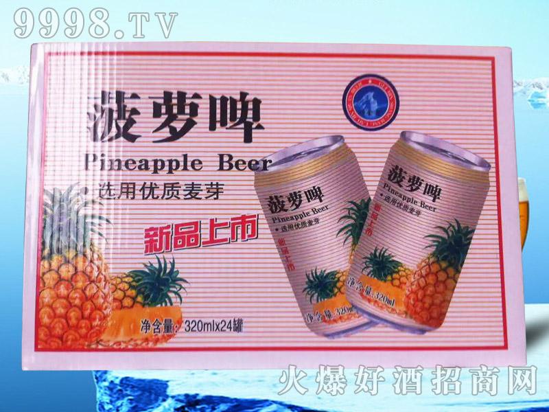 菠萝啤新品上市