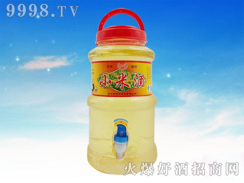 小米酒(7)