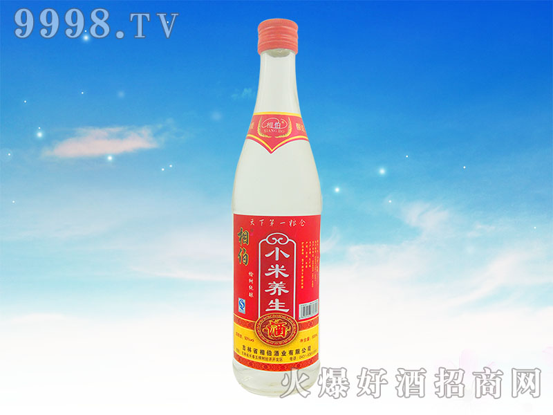 相伯小米养生酒(18)