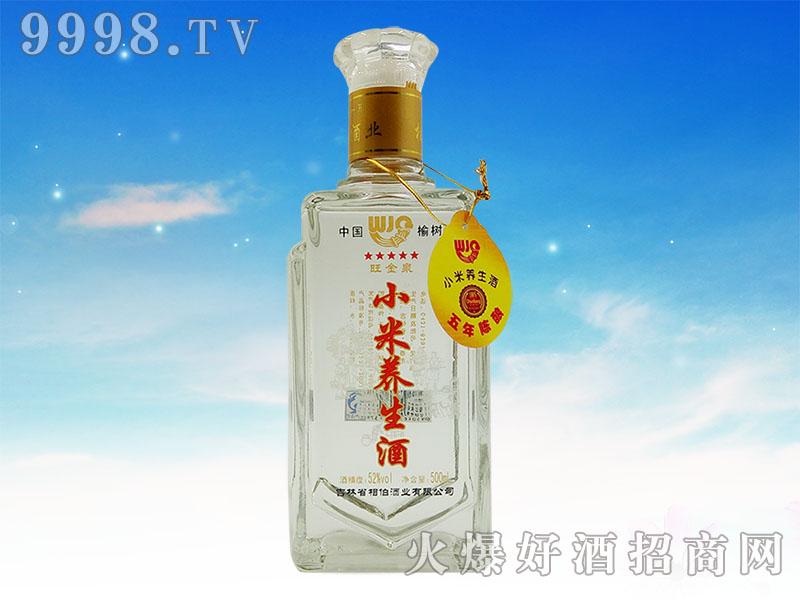 小米养生酒(16)