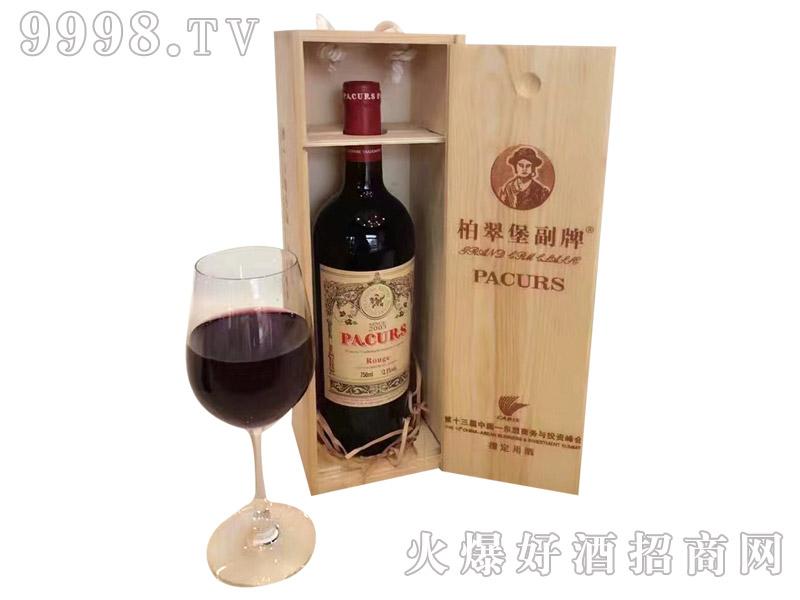 柏翠堡副牌干红葡萄酒2005(木盒)