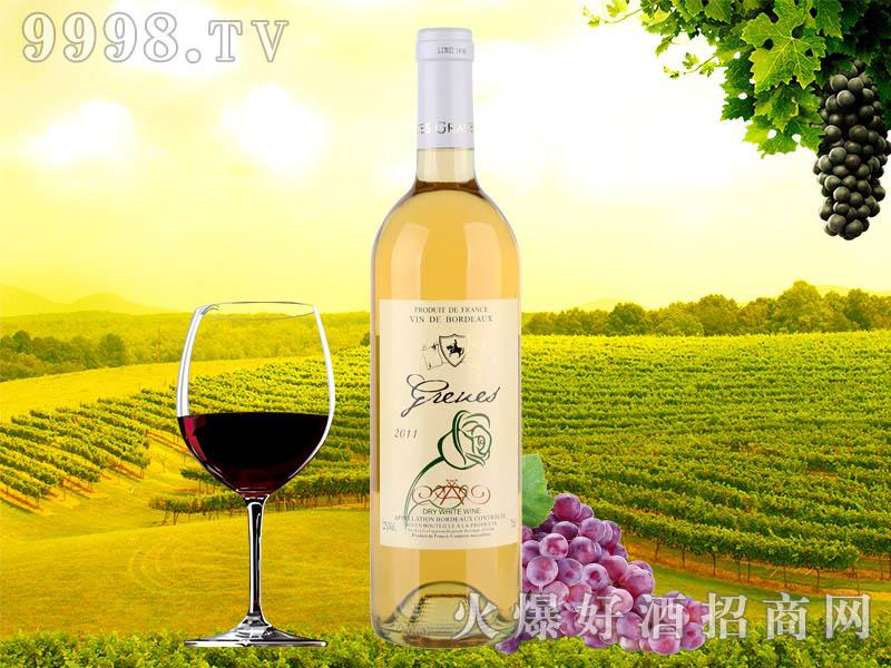 格拉芙干白葡萄酒