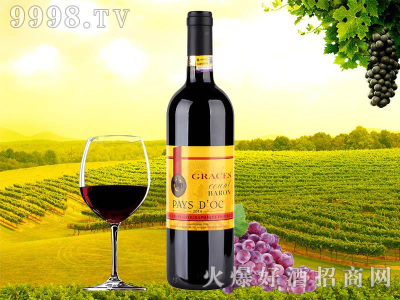 格拉芙男爵干红葡萄酒