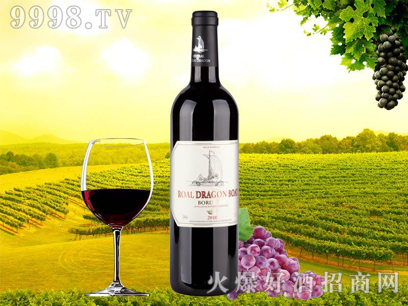龙船干红葡萄酒2010