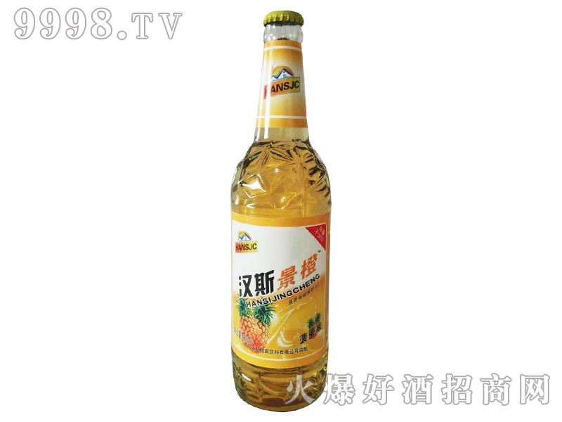 汉斯果啤酒・菠萝味