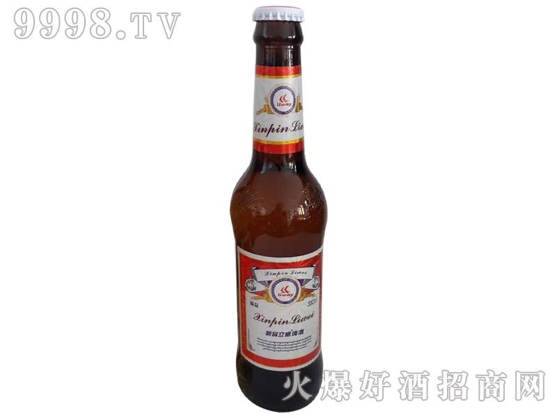 新品立威啤酒330ml