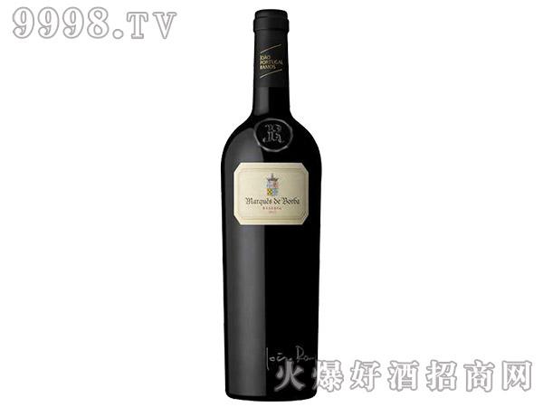 博尔巴侯爵酒庄珍藏红葡萄酒