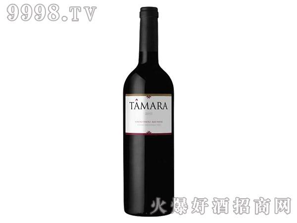 塔玛拉红葡萄酒