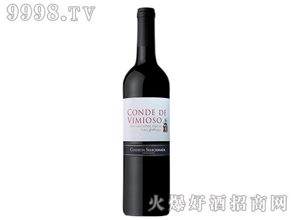 维米索伯爵红葡萄酒