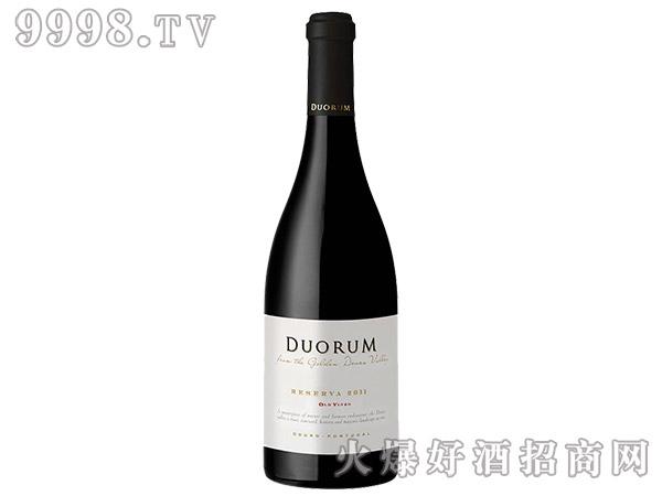 力拓珍藏红葡萄酒