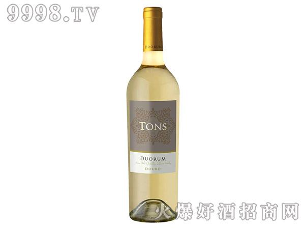 布兰蔻白葡萄酒