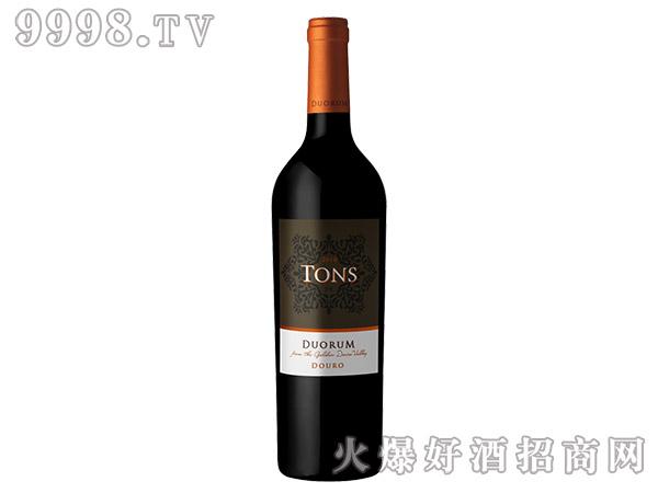 力拓红葡萄酒