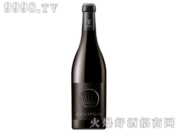 银色日食红葡萄酒