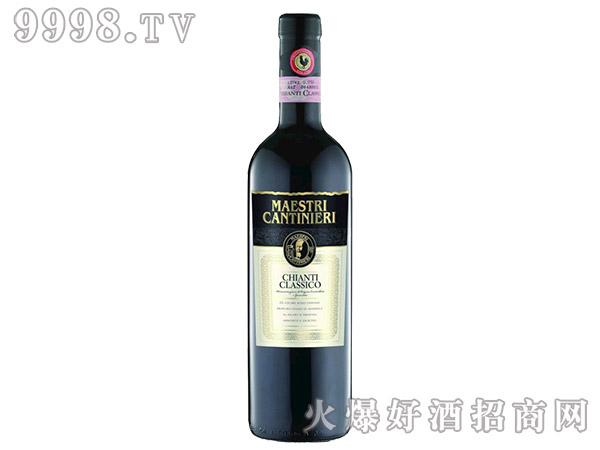 经典基安帝红葡萄酒