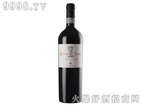 凯旋庄园 凯撒大帝红葡萄酒
