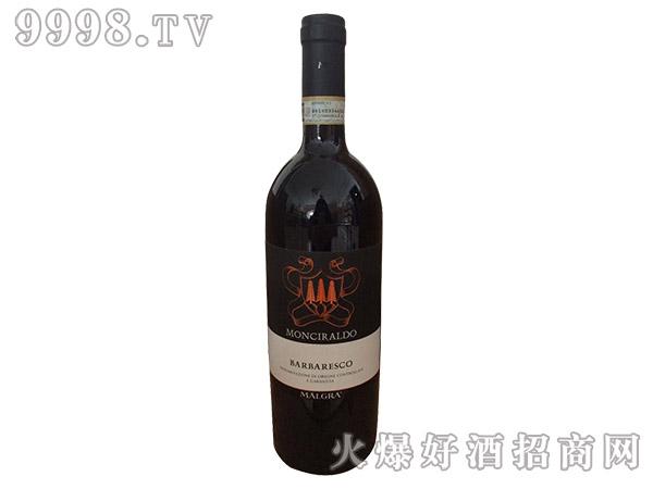 巴帝罗甘帝巴巴莱斯科红葡萄酒