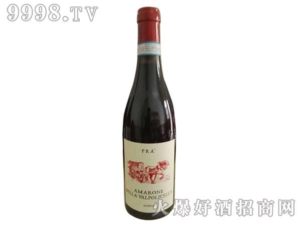 阿玛罗尼2009红葡萄酒