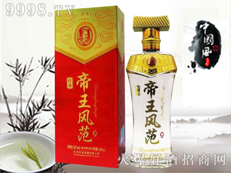 帝王风范酒・传承-白酒招商信息