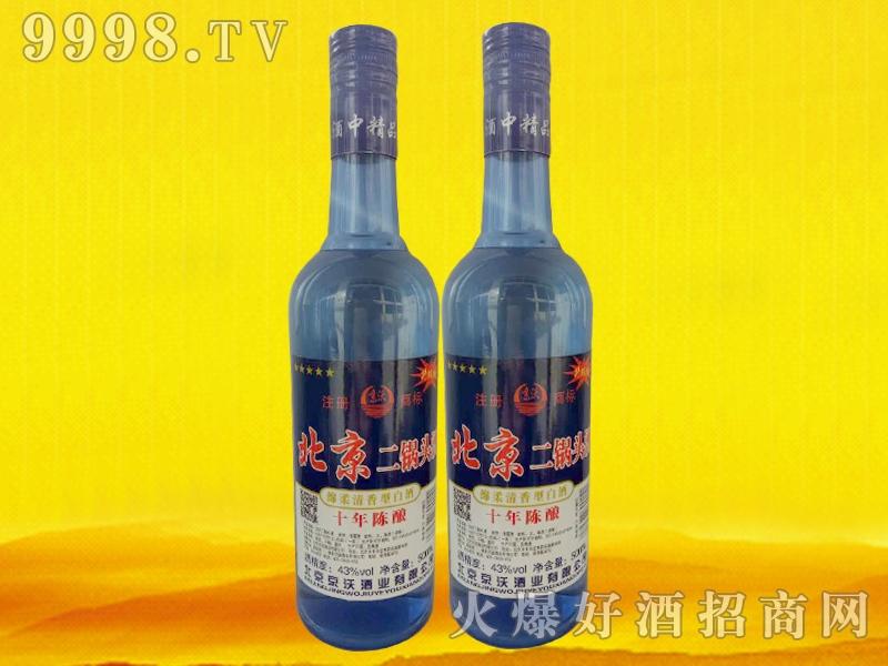 北京二锅头陈酿酒