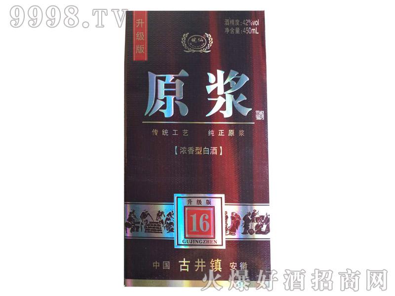 古井镇原浆酒升级版16