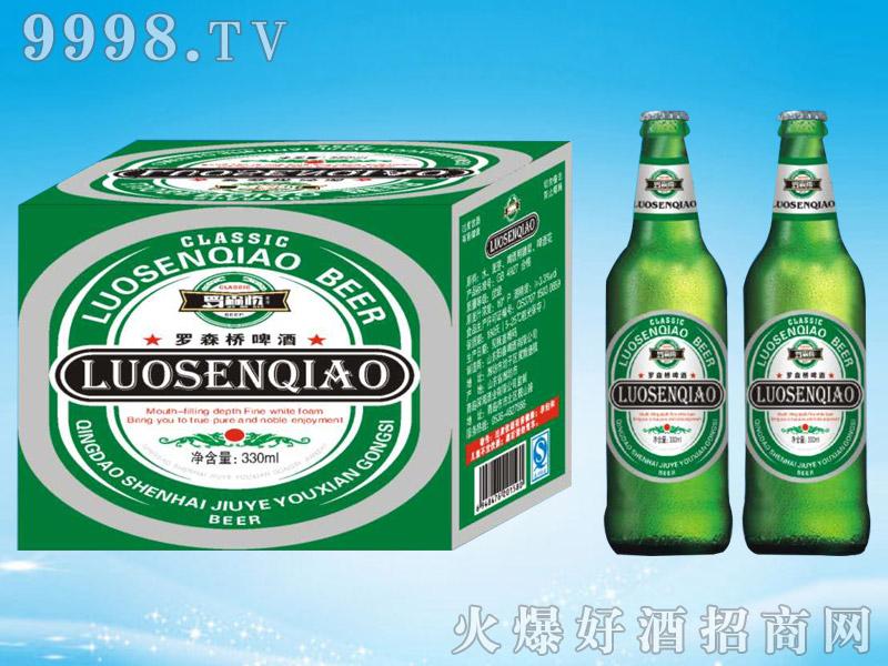 罗森桥双星啤酒箱330mlx24罐