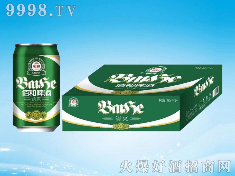 佰和清爽啤酒箱330mlx24罐