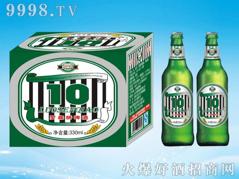 罗森桥10号啤酒箱330mlx24罐