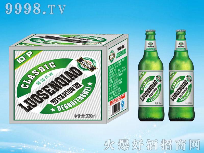 罗森桥德国风味啤酒箱330mlx24罐