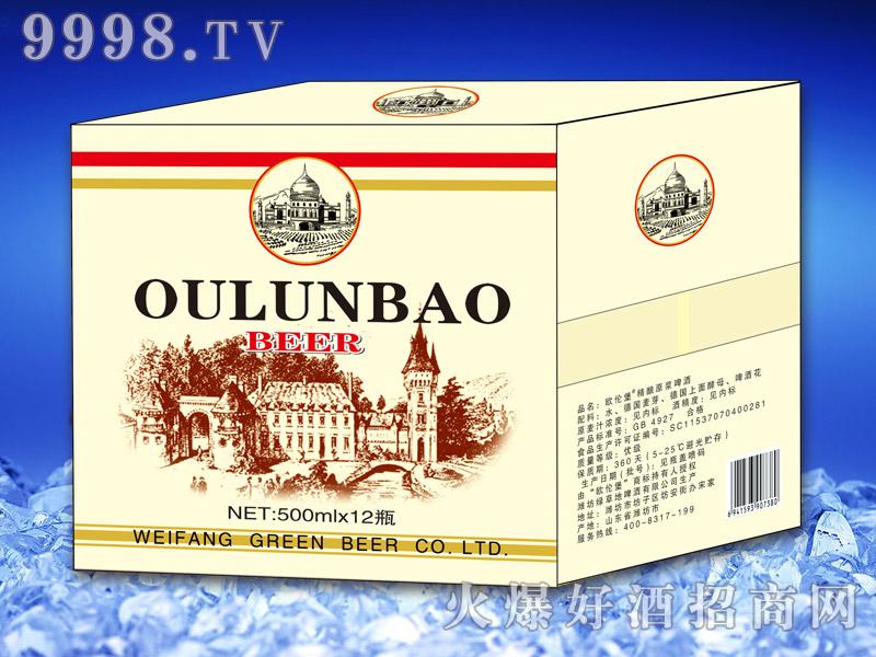 欧伦堡精酿原浆啤酒