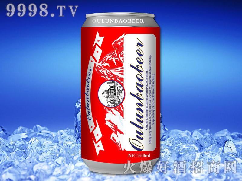 欧伦堡啤酒易拉罐330ml