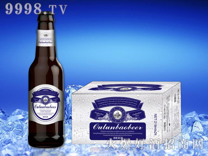 欧伦堡啤酒瓶装218ml