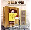 镇仙王子酒-珍酿(礼盒)-白酒招商信息