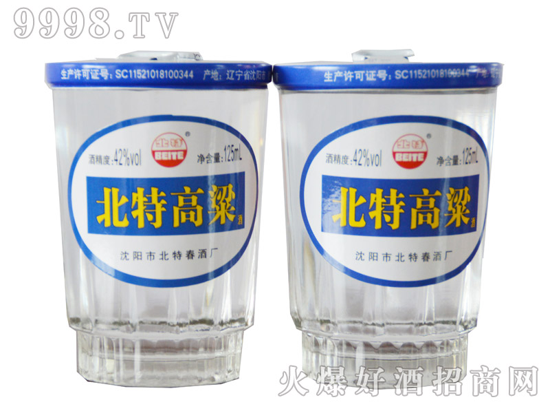 北特高粱酒125ml(口杯)