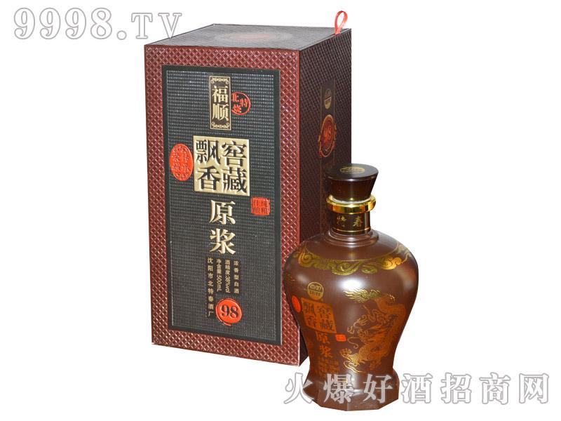 北特烧窖藏飘香原浆酒(咖)