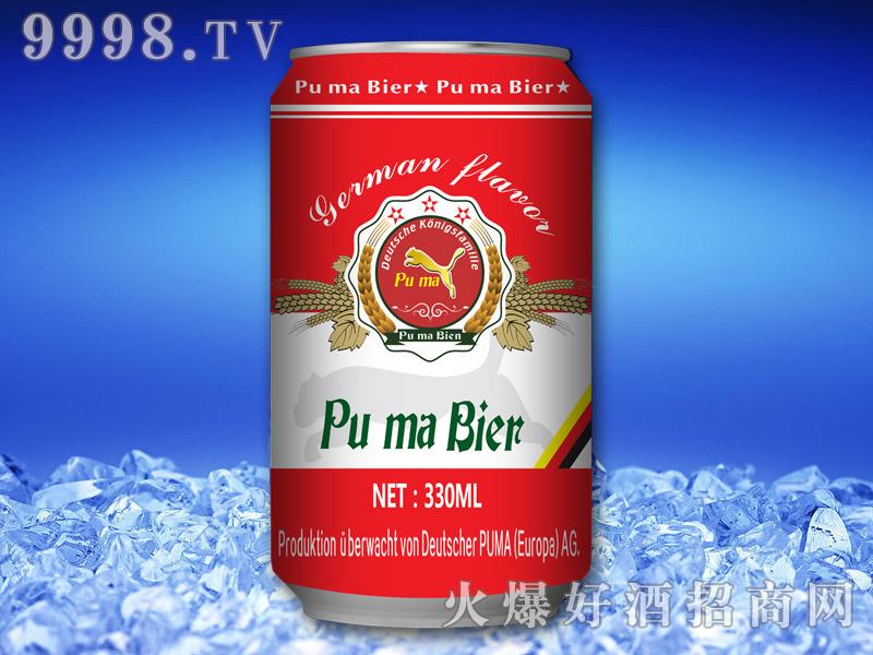 彪马啤酒300ml