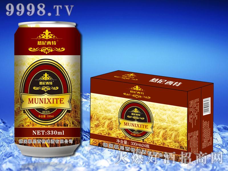 慕尼西特啤酒330ml