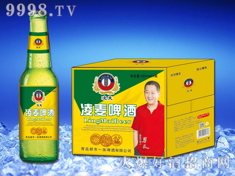 凌麦啤酒330ml×24瓶