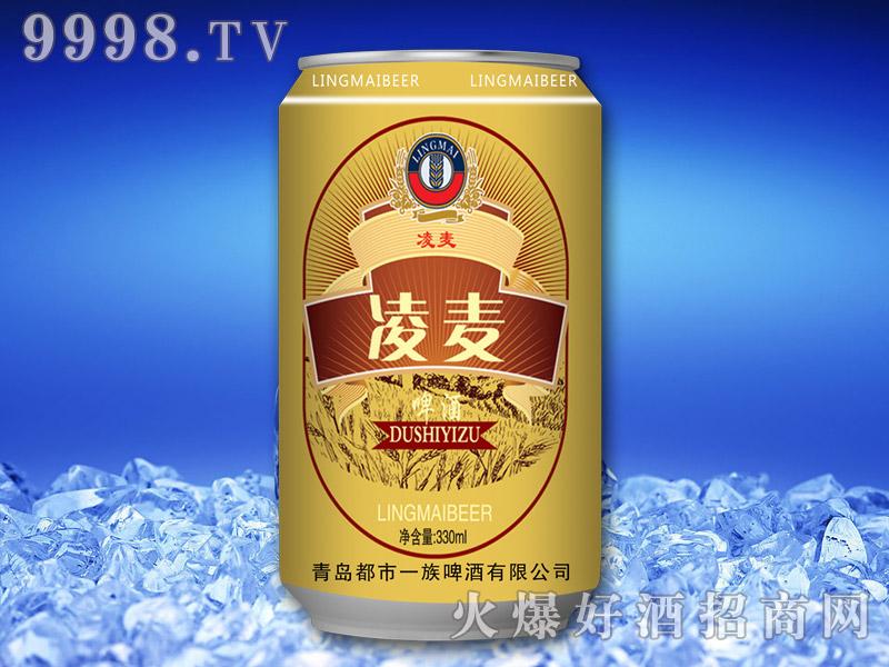 凌麦啤酒330ml(易拉罐)