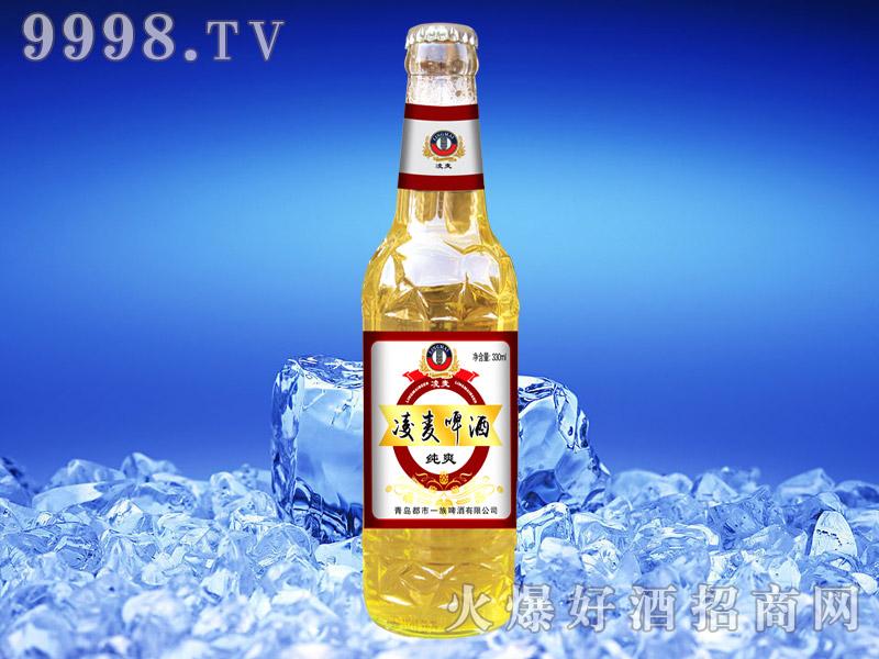 凌麦纯爽啤酒330ml